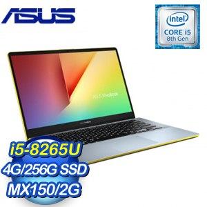 ASUS 華碩 S430FN-0301D8265U 14吋筆記型電腦(酷玩黃/i5-8265U/4G/256G/MX1502G/WIN10)