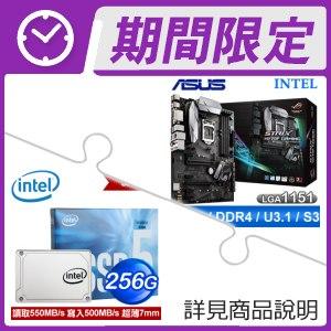華碩 H270F GAMING 主機板<br> +Intel 545s 256G SSD
