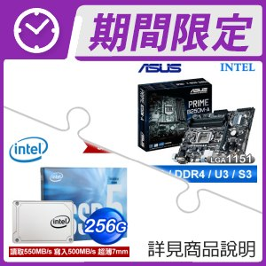 華碩 B250M-A 主機板<br> +Intel 545s 256G SSD