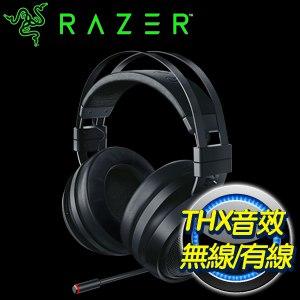 Razer 雷蛇 Nari 影鮫 無線耳機(RZ04-02680100-R3M1)