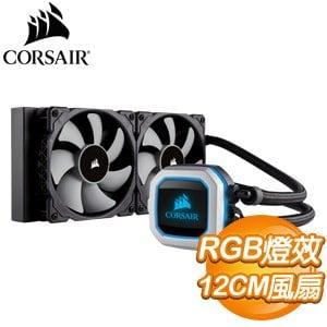 Corsair 海盜船 H100i PRO RGB 水冷散熱器
