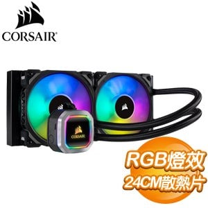 Corsair 海盜船 H100i RGB PLATINUM 240mm水冷散熱器