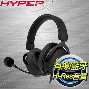 【雙12】HyperX Cloud MIX有線電競耳機 + 藍牙(HX-HSCAM-GM)