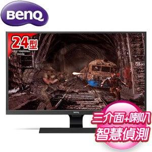 BenQ 明基 GW2480 Plus 24型 IPS LED光智慧護眼螢幕