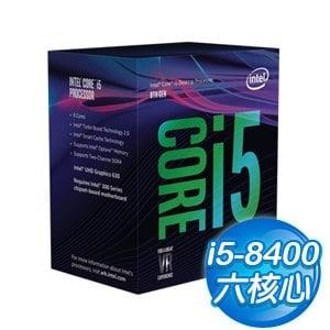 Intel 第八代 Core i5-8400 六核心處理器《2.8Ghz/LGA1151》(彩盒全球保固)