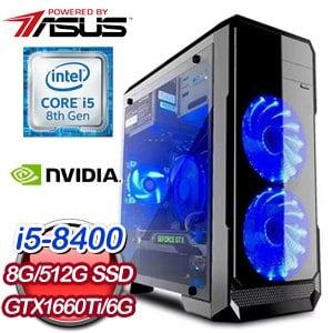 華碩 電玩系列【呢嘛叭唭】i5-8400六核 GTX1660Ti 娛樂電腦(8G/512 SSD)
