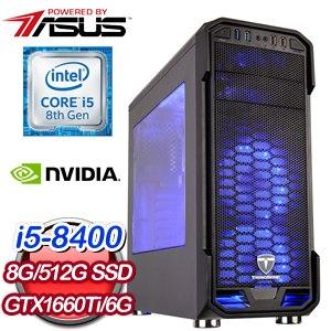 華碩 電玩系列【還願】i5-8400六核 GTX1660Ti 娛樂電腦(8G/512 SSD)