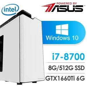 華碩 電競系列【杜美心】i7-8700六核 GTX1660Ti 遊戲電腦(8G/512 SSD/Win 10)