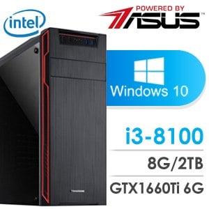華碩 電玩系列【異空轉生】i3-8100四核 GTX1660Ti 娛樂電腦(8G/2T/Win 10)