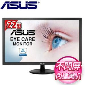 ASUS 華碩 VP229HA-P 22型VA寬螢幕