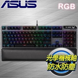 ASUS 華碩 TUF GAMING K7 光軸 RGB 機械式鍵盤《中文版》