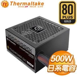 Thermaltake 曜越 Toughpower GX1 500W 金牌 電源供應器(5年保)