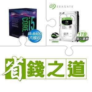 i5-8400(X5)+希捷 新梭魚 1TB硬碟(X10)