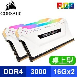 Corsair 海盜船 Vengeance RGB PRO 彩虹復仇者 DDR4-3000 16G*2 CL15 桌上型記憶體《白》(CMW32GX4M2C3000C15W)