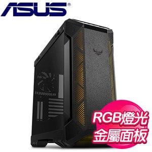 ASUS 華碩 TUF Gaming GT501 玻璃透側 E-ATX電腦機殼《黑》