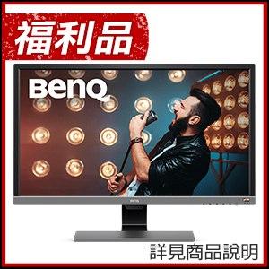 福利品》BenQ 明基 EL2870U 28型 4K 舒視屏HDR護眼螢幕