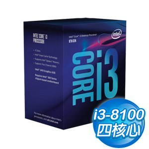 *Intel 第八代 Core i3-8100 四核心處理器《3.6Ghz/LGA1151》(彩盒全球保固)