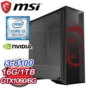 微星 電玩系列【拉之權杖】i3-8100四核 GTX1060 娛樂電腦(16G/1TB SSD)