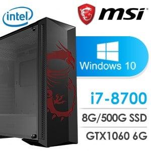 微星 電競系列【衝瘋飛車】i7-8700六核 GTX1060 遊戲電腦(8G/500G SSD/Win 10)