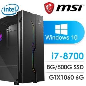 微星 電競系列【驚嚇列車】i7-8700六核 GTX1060 遊戲電腦(8G/500G SSD/Win 10)