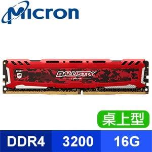 Micron 美光 Ballistix Sport LT 競技版 DDR4-3200 16G 桌上型記憶體《紅》