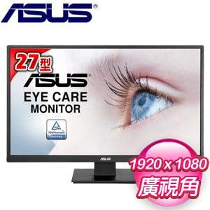 ASUS 華碩 VA279HAE 27型 VA低藍光不閃屏寬螢幕
