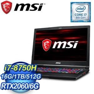 MSI 微星 GE63 8SE-217TW 15.6吋筆記型電腦(i7-8750H/16G/1T+512G SSD/RTX2060-6G/Win10)