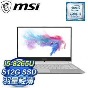 MSI 微星 PS42 8MO-020TW 14吋筆記型電腦(i5-8265U/8G/512G SSD/Win10)