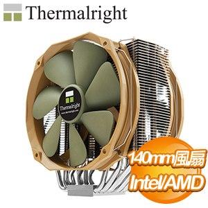 Thermalright 利民 Archon IB-E X2 CPU散熱器