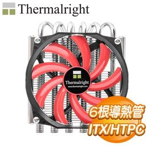 Thermalright 利民 AXP-100RH 下吹式CPU散熱器