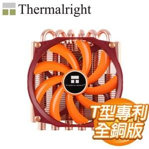 Thermalright 利民 AXP-100 FULL 全銅版 下吹式CPU散熱器