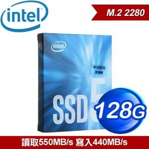 Intel 545s 128G M.2 SATA SSD固態硬碟《彩盒全球保》
