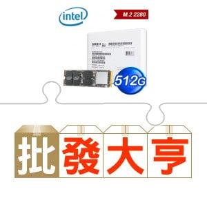 Intel 760p 512G M.2 SSD(X8)