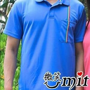 CHIAMEI 咖啡紗針織POLO杉 男款MS-301101-M(藍)