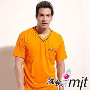 【微笑MIT】 Aiken Sport艾肯/伯國-男款短袖 經典V領T恤 吸濕排汗衫 AK8521-XL(夏日橘)