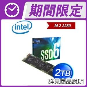 Intel 660p 2T M.2 SSD ★送華碩 HYPER M.2 X4 MINI CARD 轉接卡