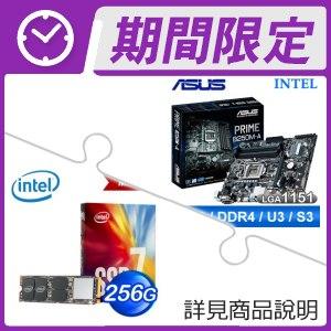 華碩 B250M-A 主機板+Intel 760p 256G M.2 SSD
