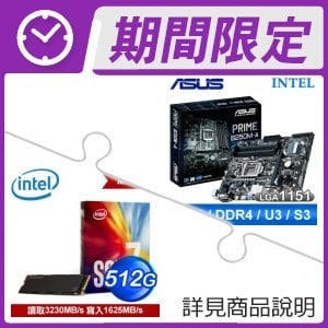華碩 B250M-A 主機板+Intel 760p 512G M.2 SSD