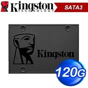 Kingston 金士頓 A400 120G 2.5吋 SATA SSD固態硬碟【三年保】(讀:500M/寫:320M/TLC)