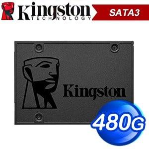 Kingston 金士頓 A400 480G 2.5吋 SATA SSD固態硬碟【三年保】(讀:500M/寫:450M/TLC)