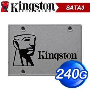 Kingston 金士頓 UV500 240G 2.5吋 SATA SSD固態硬碟【五年保】(讀:520M/寫:500M/TLC)