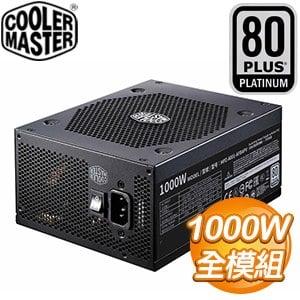 Cooler Master 酷碼 V1000W 1000W 白金牌 全模組 電源供應器(10年保)