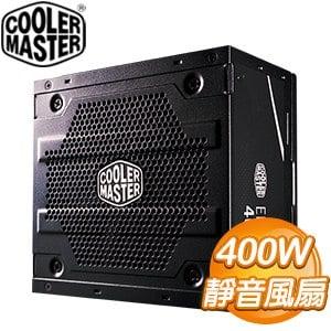 Cooler Master 酷碼 ELITE V3 400W 黑化版 電源供應器(3年保)