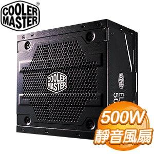 Cooler Master 酷碼 ELITE V3 500W 黑化版 電源供應器(3年保)
