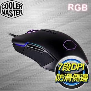 Cooler Master 酷碼 CM310 RGB 電競滑鼠