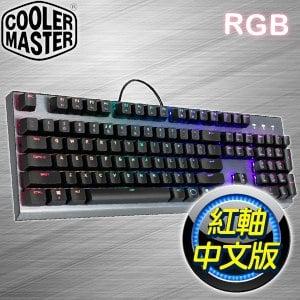 Cooler Master 酷碼 CK350 紅軸 RGB機械式鍵盤《中文版》