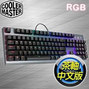 Cooler Master 酷碼 CK350 茶軸 RGB機械式鍵盤《中文版》