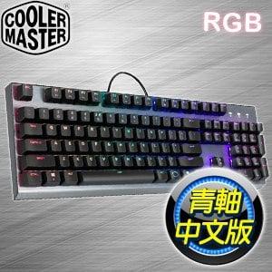 Cooler Master 酷碼 CK350 青軸 RGB機械式鍵盤《中文版》