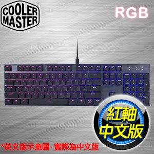 Cooler Master 酷碼 SK650 Low Profile 紅軸 矮軸 RGB電競鍵盤《中文版》