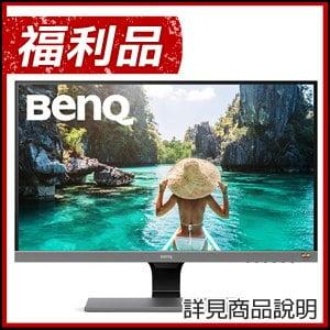 福利品》BenQ 明基 EW277HDR 27型 舒視屏+智慧藍光+不閃屏 液晶螢幕(B)